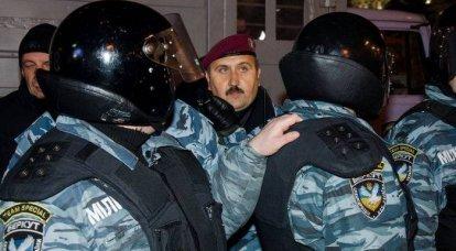 """रूस ने यूक्रेन को कीव के पूर्व प्रमुख """"गोल्डन ईगल"""" के प्रत्यर्पण से इनकार कर दिया"""