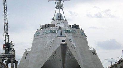 Navires de guerre côtiers: approche moderne