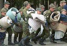 Hazing en el ejército qué y cómo