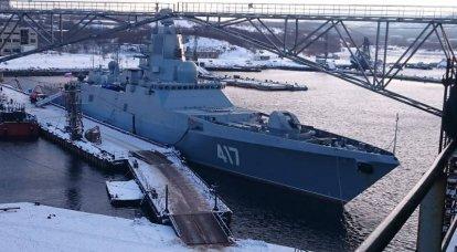 Problèmes réguliers du complexe militaro-industriel russe: système de défense aérienne pour les nouvelles frégates