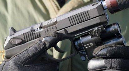 TsNIITOCHMASHが拳銃「Udav」の量産を開始