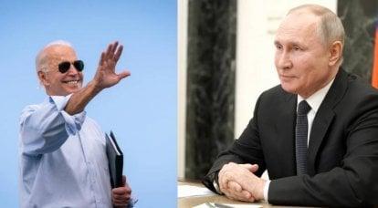 """戈尔巴乔夫呼吁普京和拜登见面,""""不要互相欺负"""""""