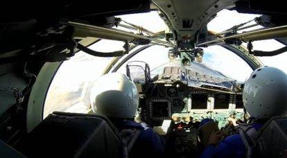 Operação das Forças Aeroespaciais Russas em ataques aéreos contra militantes em Idlib concluída