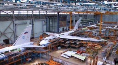 Supporto statale dell'industria aeronautica