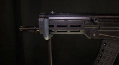 AK-19, AM-17: revisão das novidades de rifles de fabricação russa