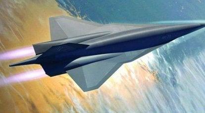 In den Vereinigten Staaten wird eine Hyperschalldrohne SR-72 developing entwickelt