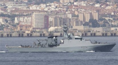 """The patrol ship OPV """"Trent"""" (P224) of the Royal Navy of Great Britain entered the Black Sea"""