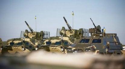 Waffeneinkäufe für die ukrainische Armee im Jahr 2021