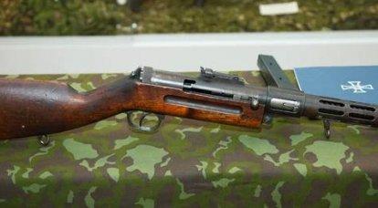 Allemand en estonien. Pistolet mitrailleur Tallinn-Arsenal