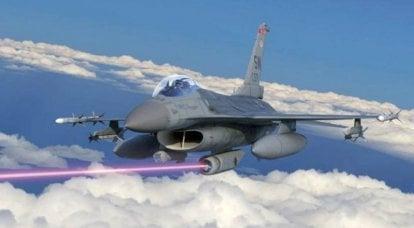 Amerikalı savaşçılar için bir lazer kendini savunma sistemi geliştirilecek