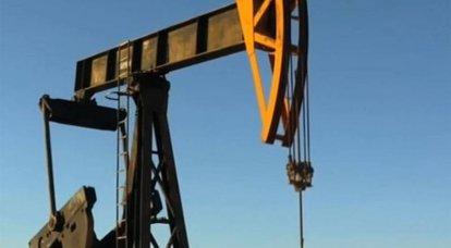 """ABD'de OPEC + işlemi nedeniyle petrol üretiminde azalma Amerikan """"performansı"""" olarak ortaya çıktı"""