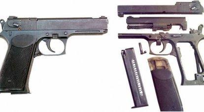 Rusya'da ordu tabancası. 1'in bir parçası