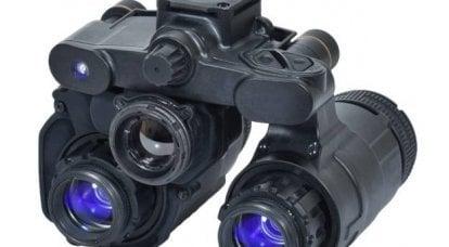 Dispositivo de visión nocturna ENVG-B para el ejército de EE. UU.