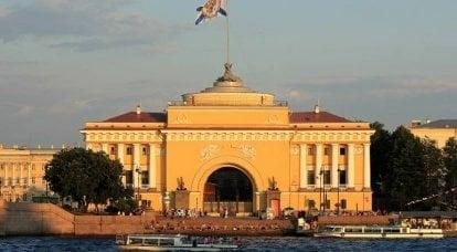 L'intérêt national a condamné la flotte russe