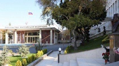 Ankara'da Rus büyükelçiliğinin güvenliği güçlendirildi