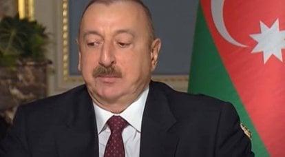 알리 예프는 터키를 아제르바이잔의 형제국으로, 아르메니아 총리는 소로스의 프로 테지라고 불렀습니다.