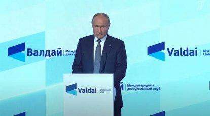 Rusya Devlet Başkanı, dünyaya krizin üstesinden gelmek için genelleştirilmiş bir fikir sundu