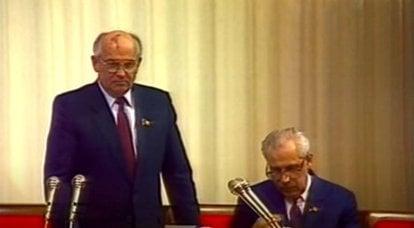 """सोवियत संघ में """"गहरी शक्ति"""": यूएसएसआर के पतन के पूर्वापेक्षाओं और परिणामों पर"""
