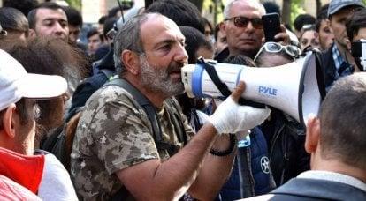 亚美尼亚在Pashinyan总理领导下是否有未来
