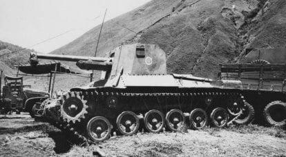 Tank sahası savunmasında Japon tarlası ve kendinden tahrikli topçu