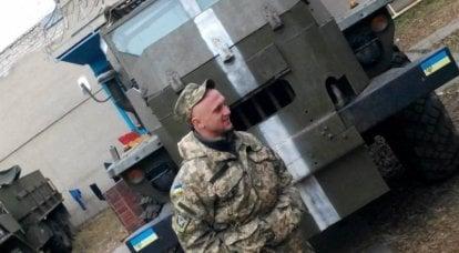 """""""Shushpantsery"""" de Ucrania. Parte de 2"""