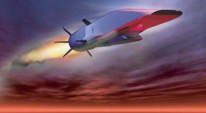 アメリカの極超音速プロトタイプ