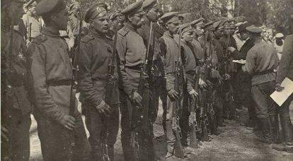 प्रथम विश्व युद्ध में रूसी सेना की राष्ट्रीय इकाइयाँ। 3 का हिस्सा