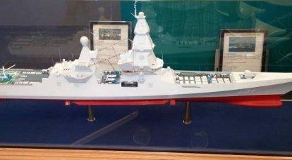 デストロイヤー2030ロシア海軍