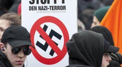 जर्मनी के लिए आपराधिक मामला, जर्मन न्याय में ठप है
