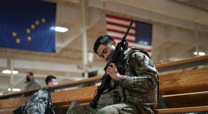 "El FBI suspendió a dos militares de la Guardia Nacional de vigilar el Capitolio ""debido a la falta de confiabilidad""."