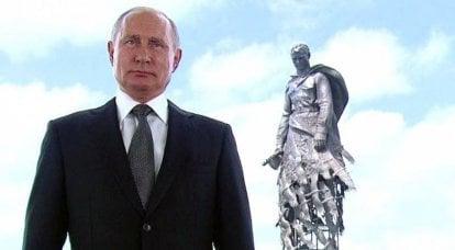 第二次世界大戦の原因に関するプーチン大統領の記事は西側のメディアに出没