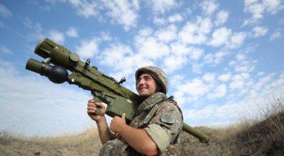 Maquetes contra a superioridade aérea: nova crônica em vídeo da luta em Karabakh