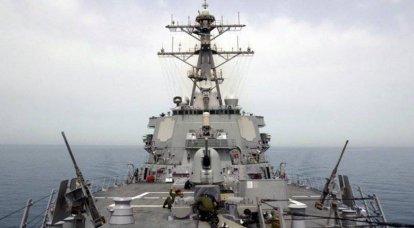 US Navy Destroyer Black Sea Adventure
