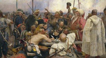 Armes des cosaques de Zaporozhye: sur un tableau et dans un musée