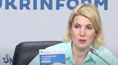 """""""En caso de emergencia o guerra"""": Ucrania publicó un folleto especial en caso de invasión rusa"""