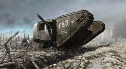 有雾的阿尔比恩盔甲:英国坦克建造的历史