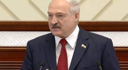 La Russie et la Biélorussie ont réagi au discours de Loukachenka