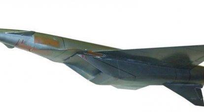 戦略的ユニバーサルКР3М25Thunder  -  Meteorit Complex