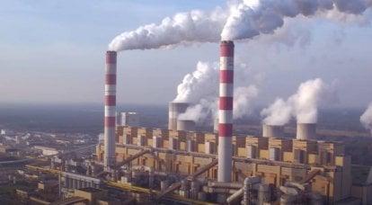Un responsable du gouvernement polonais a nommé la cause de l'accident de la plus grande centrale thermique du pays