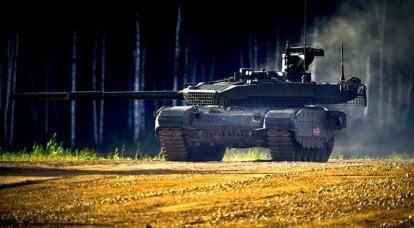 """국방부의 중대한 오산. 전투 유닛에 대한 T-90M """"Proryv-3""""의 공급을 제한 한 결과"""