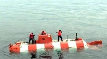 """Em São Petersburgo, a reparação do veículo de alto mar """"AS-28"""" da Frota do Mar Negro foi concluída"""