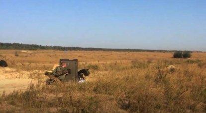 Havia um vídeo de tiro por trás de uma placa de blindagem em testes de um lançador de granadas automático na Ucrânia