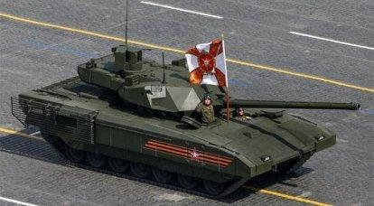 T-14アルマータ。 RF Armed Forcesへのシリアル配信の開始を待機しています