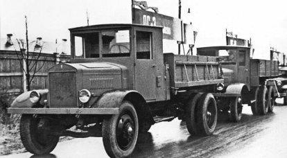 トラックYAG-6。 その種の最後