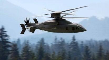 잠재적 인 FLRAA 우승자. Sikorsky와 Boeing은 Defiant X 헬리콥터의 새로운 프로젝트를 발표했습니다.
