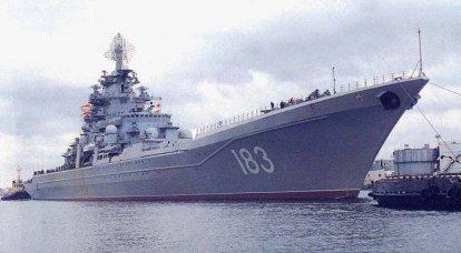 ロシア北部艦隊の日