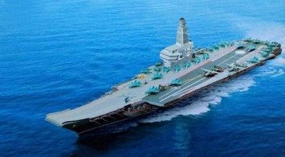 另有5戈比用于讨论航空母舰。 XNUMX月还是MRA?