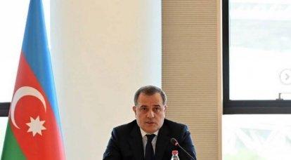 Baku reacted to Yerevan's appeal to CSTO