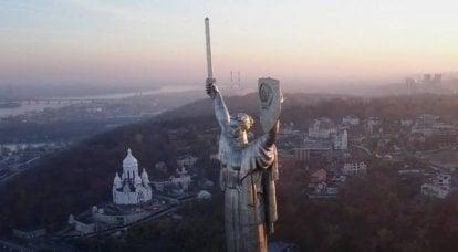在基辅,他们宣布打算从祖国纪念碑上拆除苏联的徽章