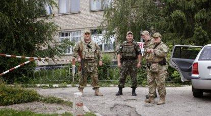 Warum die Streitkräfte der Ukraine zynisch gegen das Kriegsrecht verstoßen und Bürger der Republiken töten